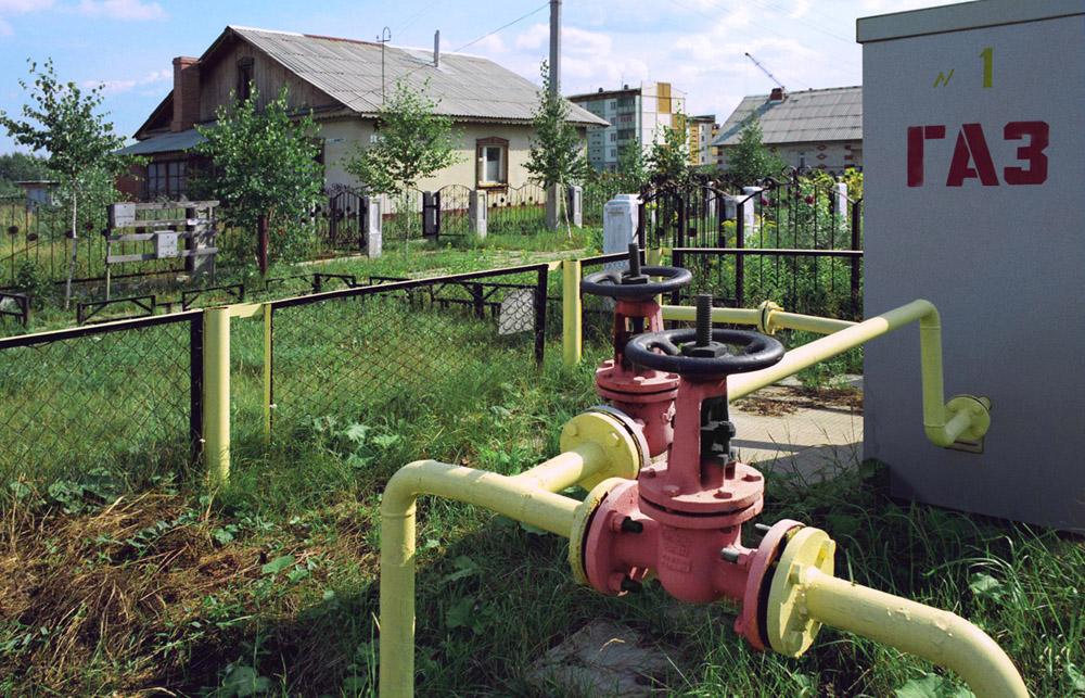 Природный газ, представляющий