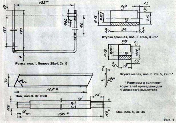 Для четырехдискового рыхлителя необходимо выточить три длинные втулки и две короткие, которые поочередно...