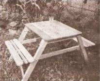 Стол «застольный»