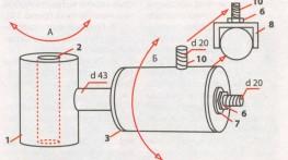 Сцепное устройство для прицепа мотоблока чертежи