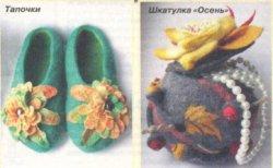 Леплю мир из текстильной глины