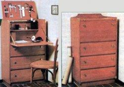 Шкаф с откидными  крышками