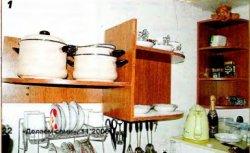 Меблировка небольшой кухни