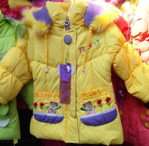 Лучшая детская одежда оптом в москве