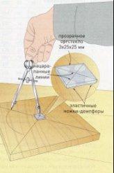 Разметка окружностей без следа в центре