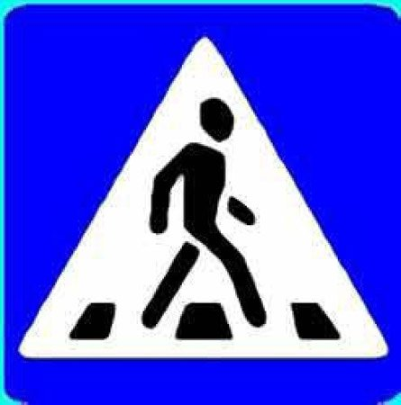 фото дорожных знаков и их обозначение