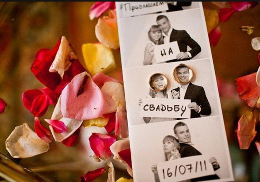 Пригласительные на свадьбу своими руками картинки