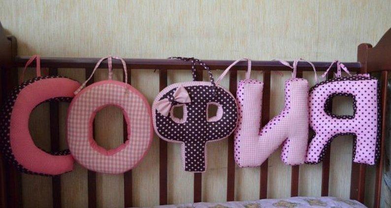 Подушки буквы своими руками для начинающих фото