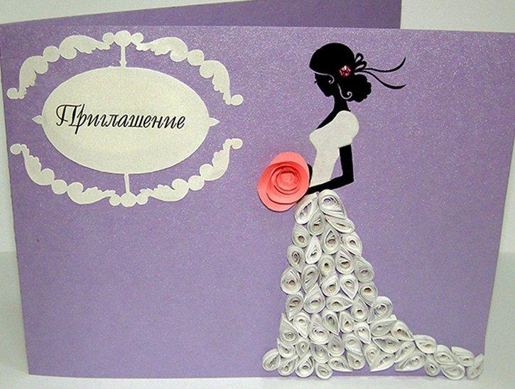 Свадебные приглашения своими руками мастер класс шаблоны 178