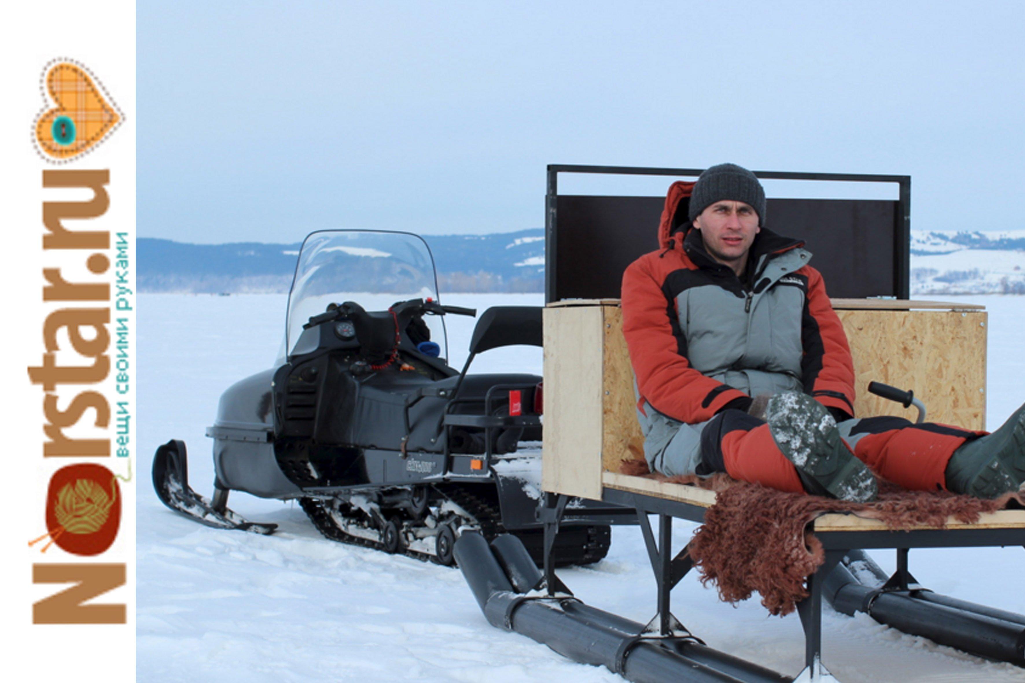 Мир самоделок - Санки для зимней рыбалки