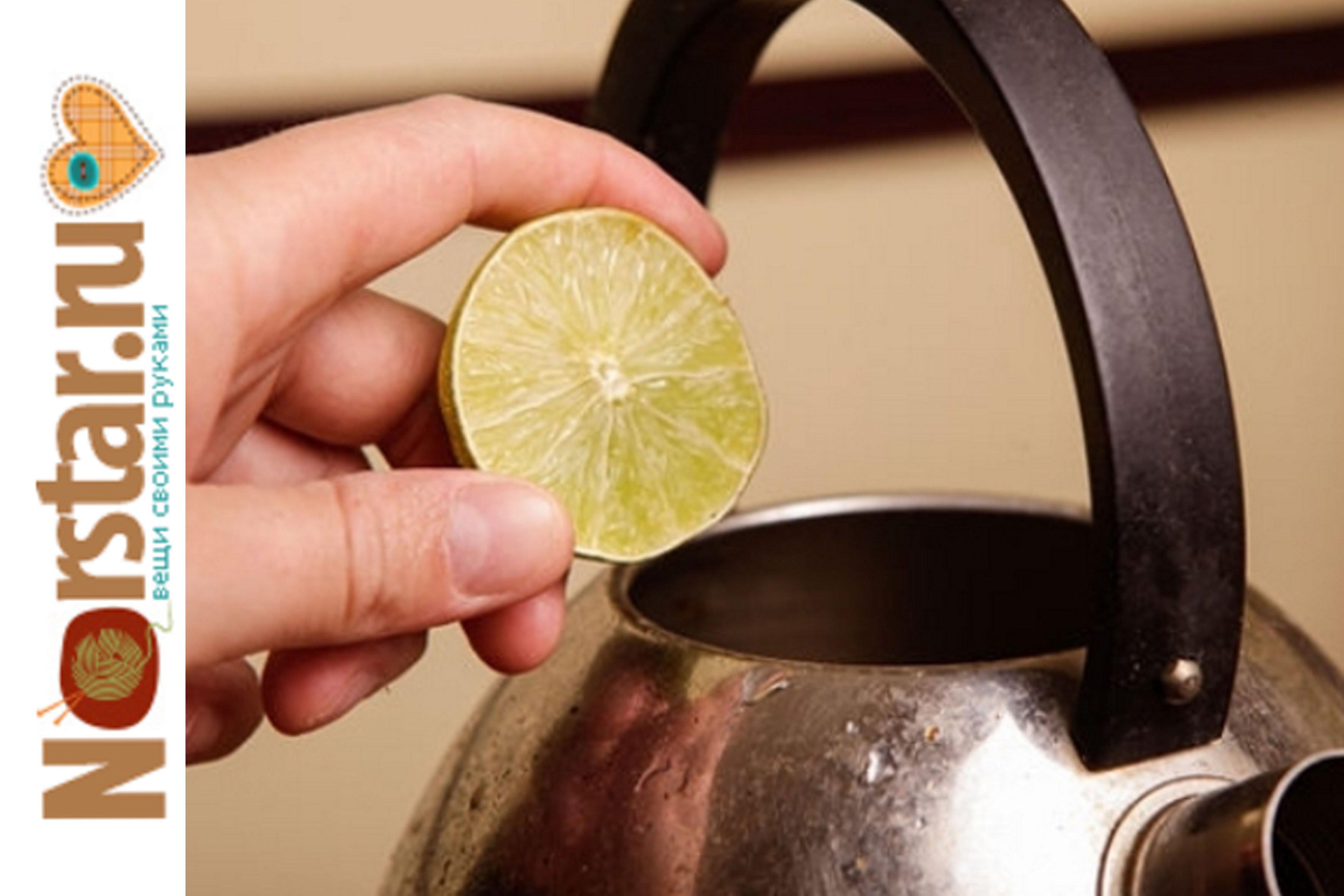 Как в домашних условиях удалить накипь из чайника