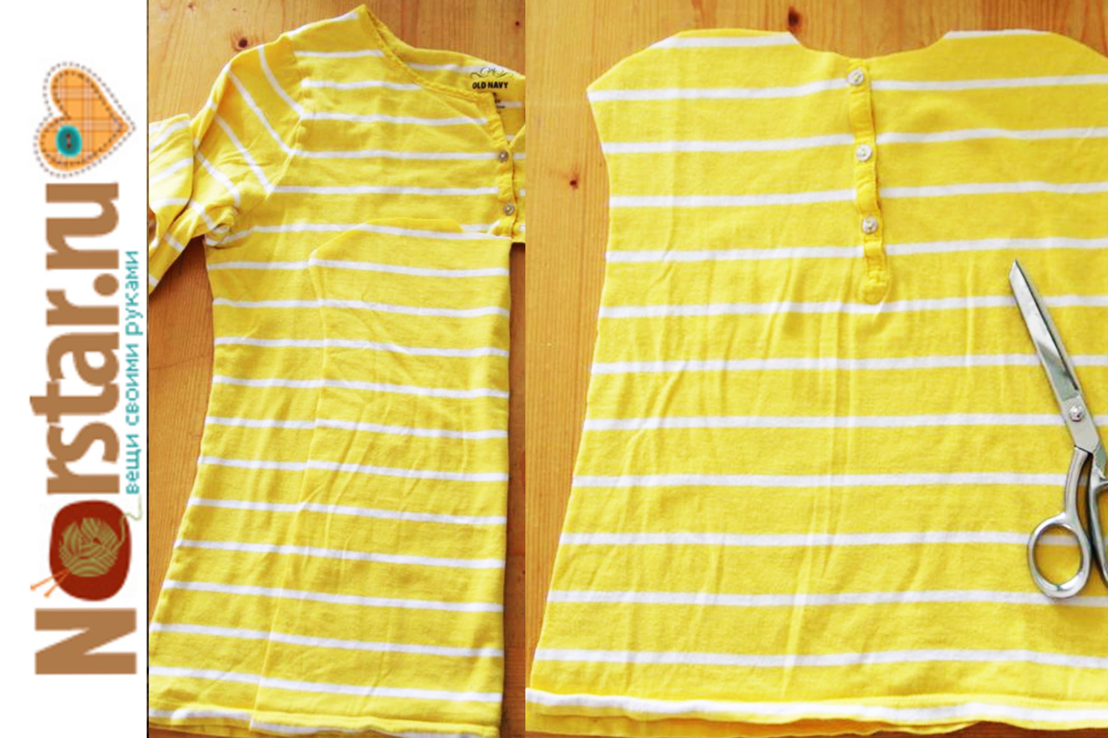 Как сшить платье - советы, выкройки