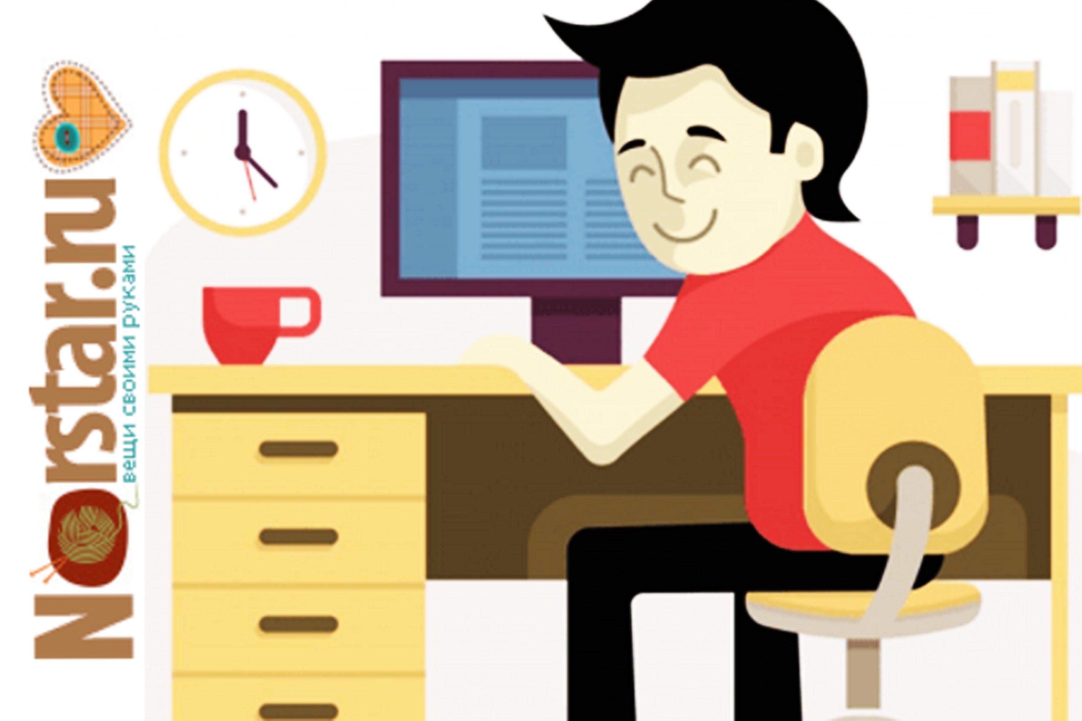 совет как знакомится в интернете