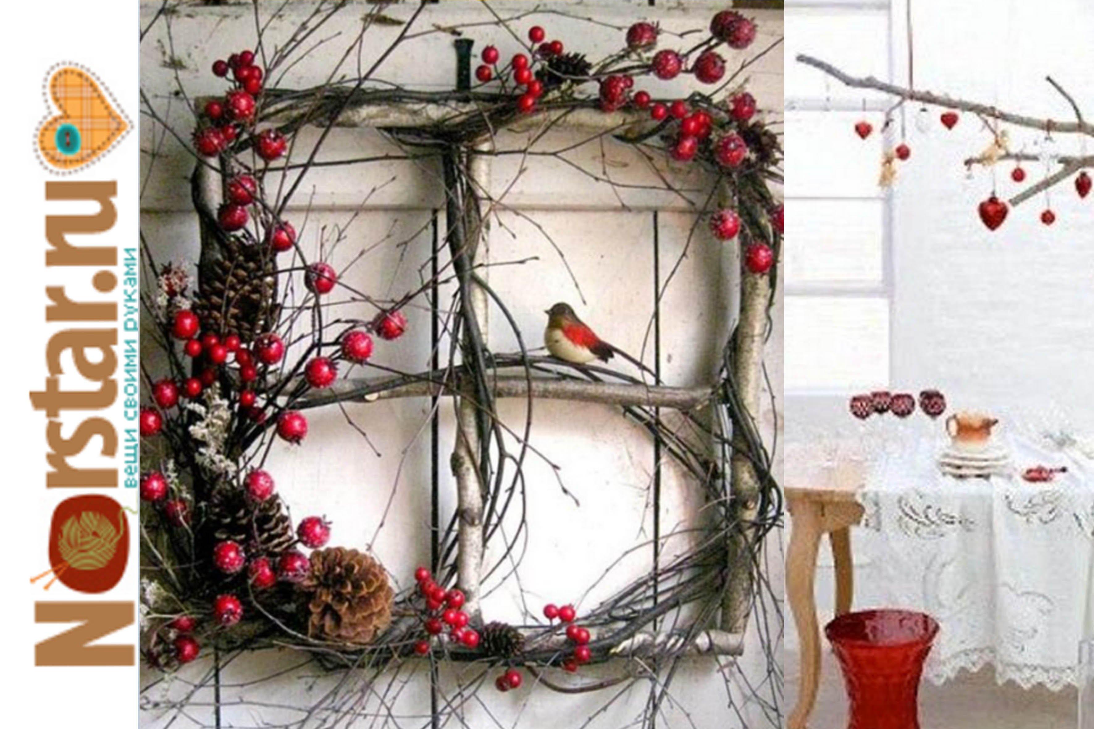 Новогодний декор дома — это единственное, чем вам хочется заниматься с утра до ночи?