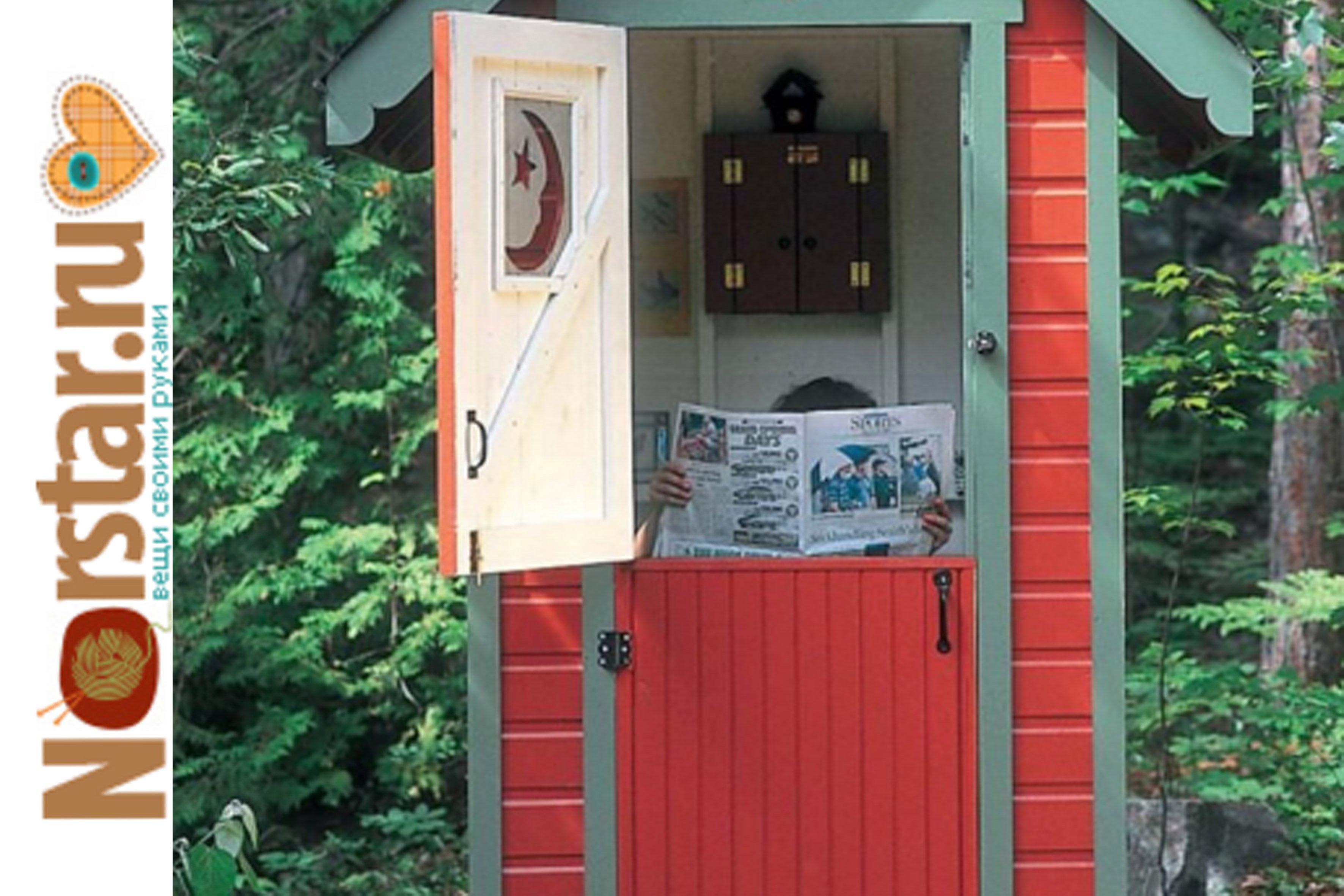 Домик для туалета на даче своими руками фото фото 642