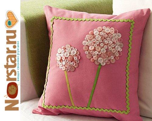 Украсить подушку своими руками