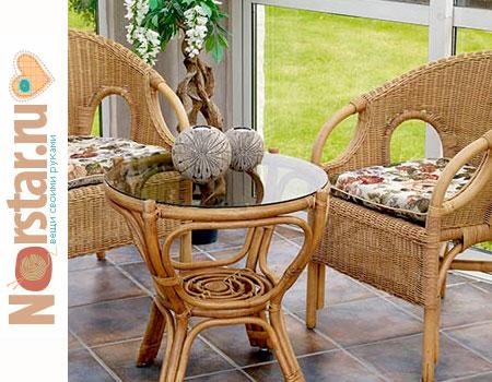 Преимущества и недостатки плетеной мебели