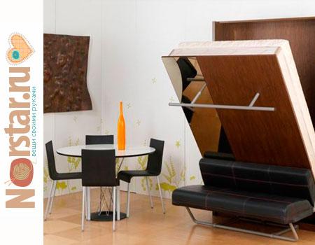 Мебель-трансформер: исторические прототипы