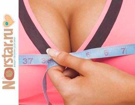Операция по увеличению груди в бразилии