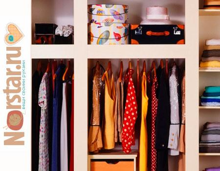 Гардеробные системы и шкафы-купе: как организовать идеальное место для хранения?