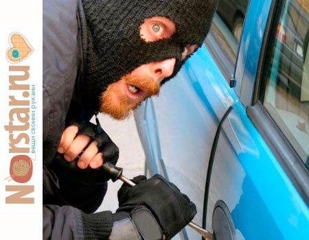 Защита от угона автомобиля на 75% своими руками