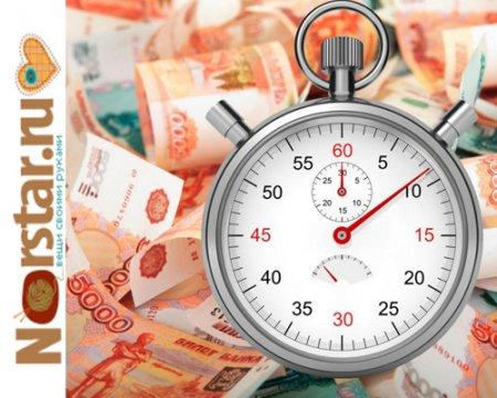 Как быстро погасить кредит?