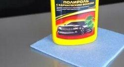 Подбираем очиститель для кузова автомобиля