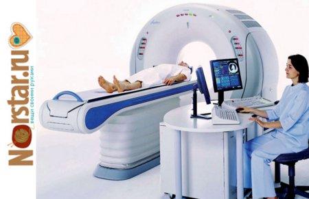 Отличие МРТ (магниторезонансная томография) от МСКТ (многослойной компьютерной томографии). Что лучше использовать?