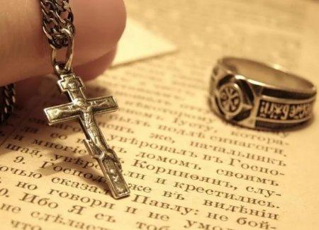 Нужна ли человеку вера?