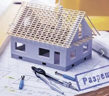 Нужно ли получать разрешение на строительство дома (ИЖС)