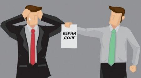 Ответственность за задолженности по кредиту