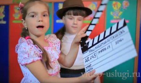 Видеосъемка детского утренника полезные советы