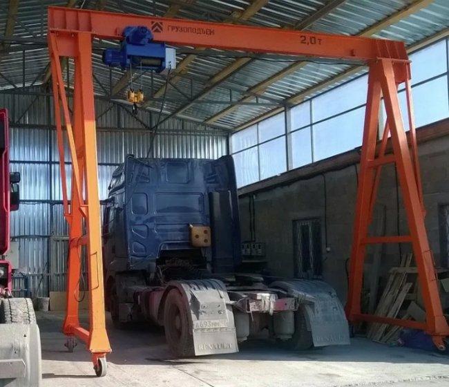 Качественное грузовое оборудование