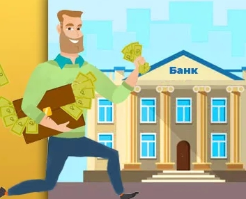 Досрочное погашение кредита: все, что нужно об этом знать