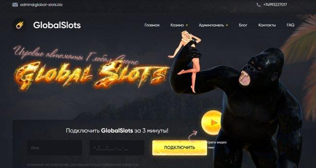 Особенности геймплея Global casino